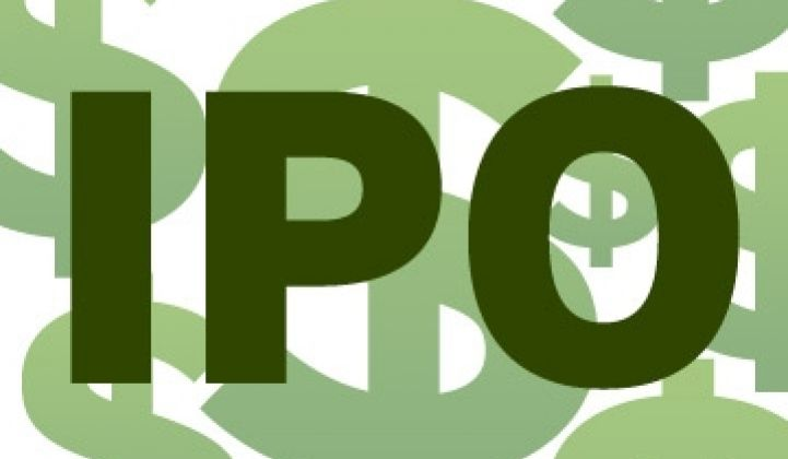 साहस उर्जाको आइपीओ आज बाँडफाँट हुँदै
