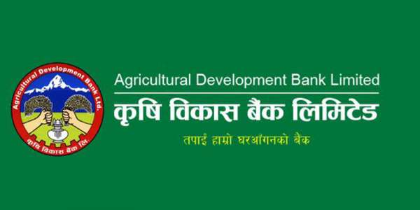 कृषि विकास बैंकले २६ सय २० कर्मचारीको दुर्घटना बिमा गरिदिने