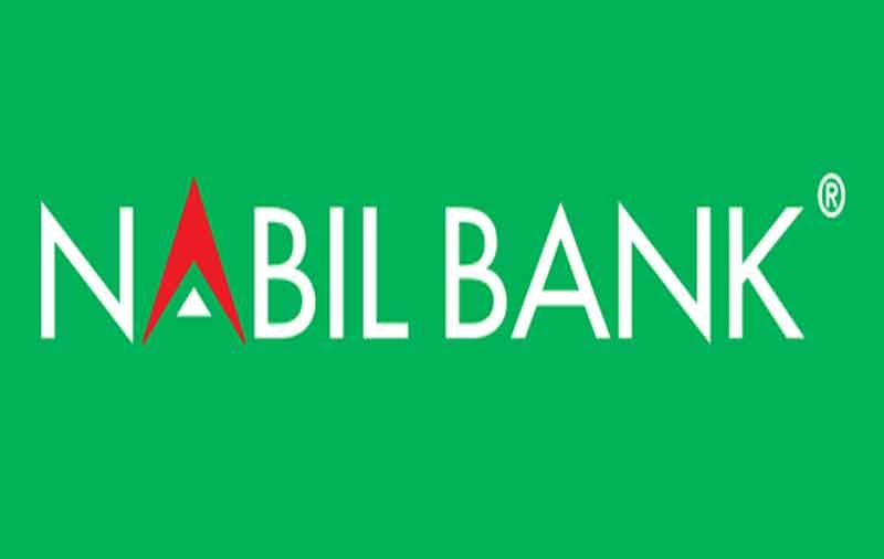 धुम्बाराही तरकारी तथा फलफुल विक्री केन्द्रमा नबिल बैंकको क्यूआर भुक्तानी सेवा सुरु