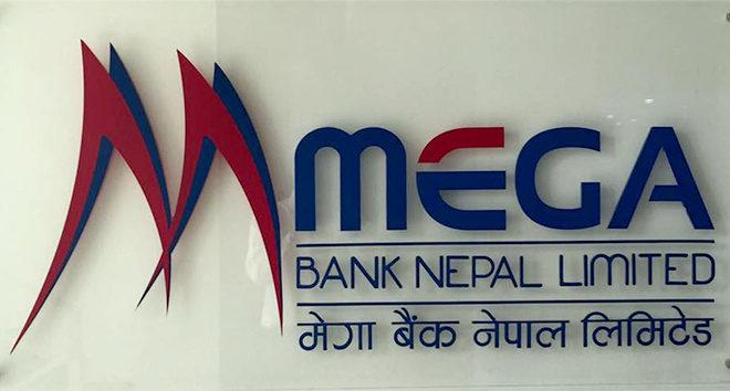 मेगा बैंक र प्लासिड एक्सप्रेसबीच सम्झौता, नेपाली श्रमिक लाभान्वित हुने