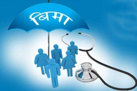 नेपालमा बीमाको पहुँच १७ प्रतिशतमा