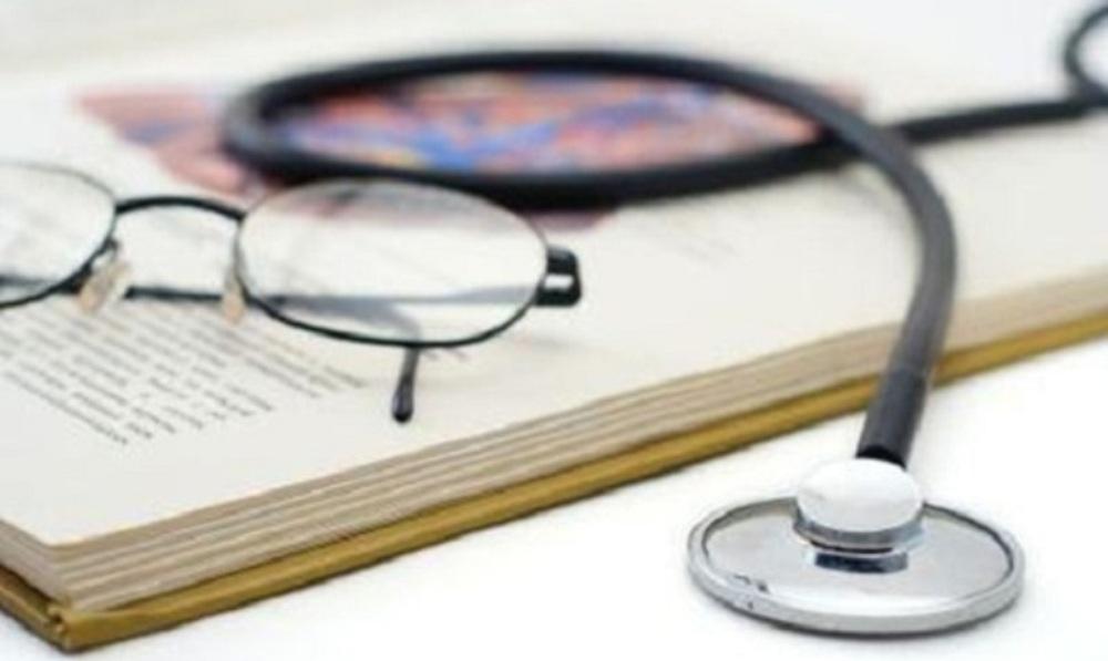 चिकित्सा शिक्षा विधेयकमा अधिकार सम्पन्न आयोगको व्यवस्था