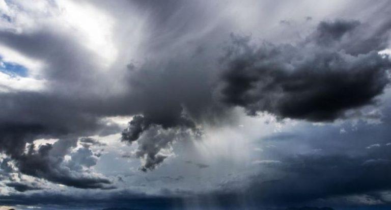 मौसम : पहाडी क्षेत्रमा पानी पर्ने सम्भावना