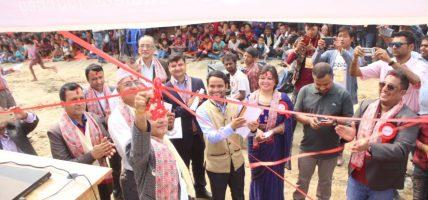 बेलकाबाट 'घुम्ती बिमा राष्ट्रिय सचेतना अभियान' को भव्य उद्घाटन