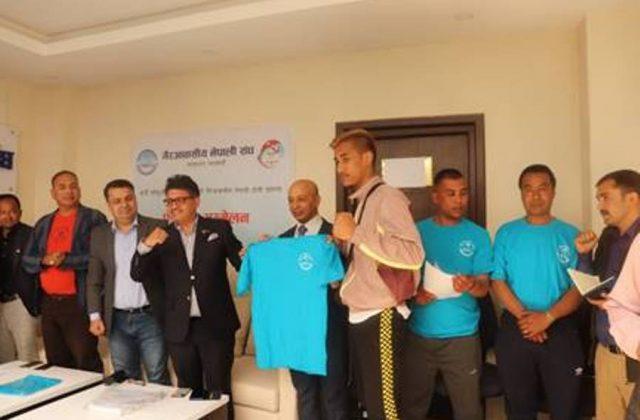 आठौँ राष्ट्रिय खेलकुदमा सहभागी हुने गैरआवासीय नेपाली टोली सहभागी हुने