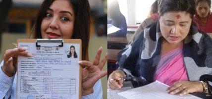 एसईई परीक्षा : सासंद र नायिका पनि सहभागी