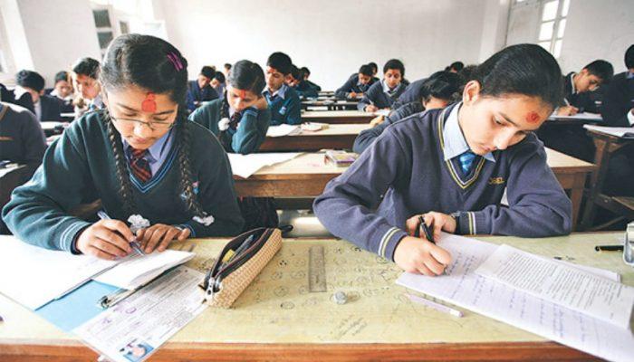 एसइइ परीक्षाः प्रदेश ५ मा ८ सय ८८ परीक्षार्थी अनुपस्थित