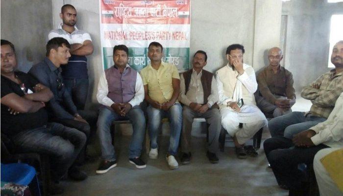 राष्ट्रिय जनता पार्टी मोरङले मनायो तेस्रो स्थापना दिवस